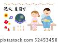 여름 축제 세트 52453458