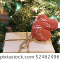 Lovely red heart symbol and brown gift box 52462496