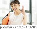 女性生意 52483205