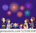 3 세대 가족 불꽃 놀이 52506308