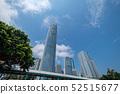 국제 금융 센터 52515677