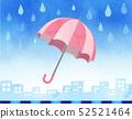 Rainy season rainy day 52521464