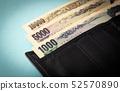 지폐 3 종 지폐 여러가지 지갑 52570890