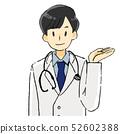 의사 남성 안내 52602388
