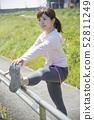 การยืดกล้ามเนื้อผู้หญิงเตรียมกีฬากลางแจ้ง 52811249