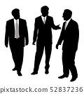 Group of three businessmen walking and talking 52837236