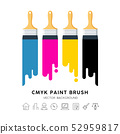 Vector design colorful Paint brush isolated 52959817