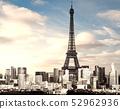 strange view of Slyline of Paris 52962936