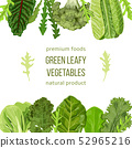 Popular Green leafy vegetables card template. 52965216
