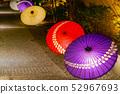 日本伞京都日本文化形象 52967693
