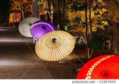 Japanese umbrella Kyoto Japan culture image 52967695