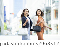 비즈니스 우먼 52968512