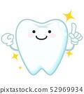 牙齿(角色) 52969934