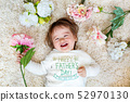 Father's Day message with happy toddler boy 52970130