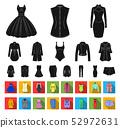 装饰品 衣物 收藏 52972631