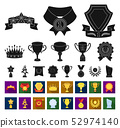 Awards and trophies black,flat icons in set collection for design.Reward and achievement vector 52974140