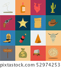 Attributes of the wild west cartoon icons in set collection for design.Texas and America vector 52974253