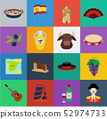 Spain country cartoon icons in set collection for design.Travel and attractions vector symbol stock 52974733