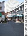 Yokohama, Noge, a bar town street along the Ooka River 52974812