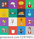 Restaurant and bar cartoon icons in set collection for design. Pleasure, food and alcohol vector 52974951