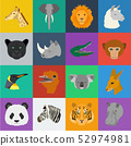 Wild animal cartoon icons in set collection for design. Mammal and bird vector symbol stock web 52974981