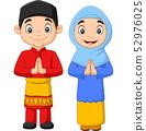 Happy Muslim kids cartoon on white background 52976025