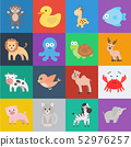 An unrealistic cartoon animal icons in set collection for design. Toy animals vector symbol stock 52976257