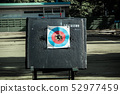 Archery targets are used 52977459