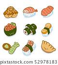 Sushi set. 52978183