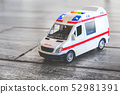 ambulance background toy medical health care vehicle sirens blue lights 52981391