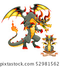 Dragon of Fire Element, puppy and adult 52981562