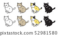 cat icon vector kitten calico logo character pet 52981580