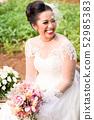 Indonesian bride on her wedding 52985383