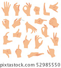 Flat hand gestures. Pointing human finger gesture, open hand signal. Arm communication attention 52985550