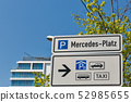 Road city signpost to Mercedes Square in Berlin, 52985655