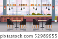 modern cafe interior empty no people restaurant with furniture coffee point concept fat horizontal 52989955