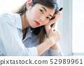 뷰티 코스메틱 여성 52989961