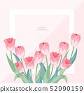 春天花例證 52990159