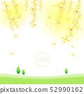 春天花例證 52990162