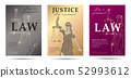 law set of posters with lady justice 52993612