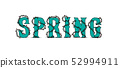 Spring letter typography with paddling flowers 52994911