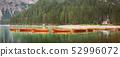 Lago di Braies in National Park Dolomites, Italy 52996072
