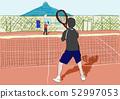 Tennis practice 52997053