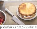 [수제 케이크] 52998419