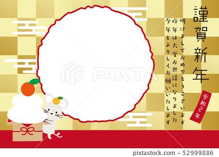 新年的卡片相框2020年鹿儿岛金黄背景 52999886