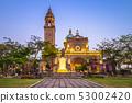 Manila Cathedral, Intramuros, Manila, Philippines 53002420