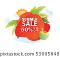 Summer sale banner paper cut template. Red 53005649