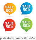 Sale circle banner multi color paper abstract 53005652