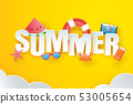 Hello summer with decoration origami on the sky 53005654