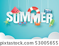 Hello summer with decoration origami hanging  53005655